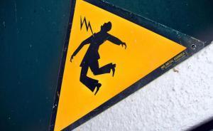 وفاة سيدة اثر صعقة كهربائية بالعقبة