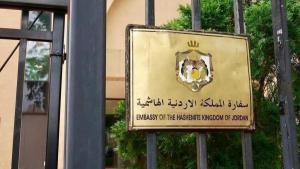 دعوة للأردنيين بامريكا للتقيد بتعليمات السلطات المحلية