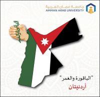 """""""عمان العربية"""" تثمن قرار الملك بإنهاء ملحقي الباقورة والغمر"""