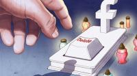كيف تدير حساباتك على مواقع التواصل بعد وفاتك؟