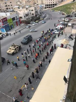 الشرطة المجتمعية في مديرية الأمن العام تطلق مبادرة (مسافة أمان ) (صور)