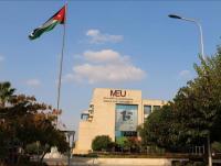 فريق جامعة الشرق الأوسط يتأهل للمرحل الثانية في مبادرة (ض)