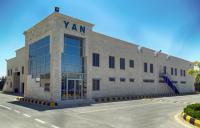 شركة يان التجارية الموزع الحصري لمنتجات Unilever العالمية
