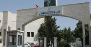 امام وزارة التربية ..  مبنى مدرسة آيل للسقوط في الضليل