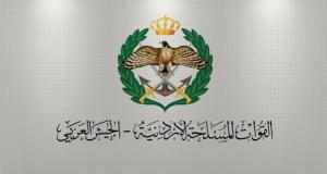 الجيش يوضح حقيقة تسجيل الاراضي  ..