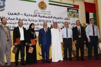 """""""عمان الاهلية"""" والجمعية الاردنية تكرمان طلبة الثانوية الاردنيين بالامارات"""