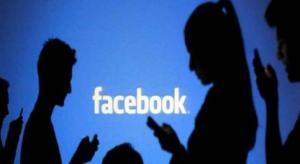 جديد فيسبوك ..  منصة تتيح للمستخدمين فرصة لجمع المال