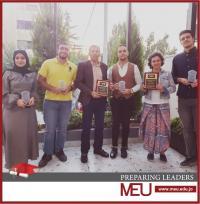 تكريم طلبة من قسم هندسة الطاقة المتجددة في جامعة الشرق الأوسط
