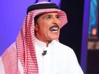 عبدالله بالخير يكشف سبب عدم زواجه