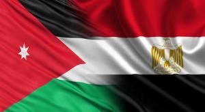 الاردن يدين تفجيراً ارهابياً استهدف نقطة امنية بمصر