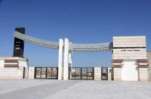 إغلاق حدائق الملك عبدالله الثاني بإربد