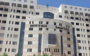 تعيينات في وزارة  الصحة ( أسماء )