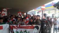 إضراب يعم المخيمات الفلسطينية بلبنان