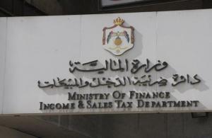 الضريبة: التهرب في تزايد مستمر