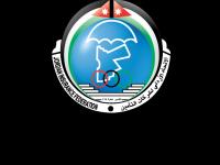 الاتحاد الأردني لشركات التأمين يؤجل الخطة التدريبية لعام 2020