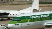 الخطوط الجوية العراقية تعلن إفلاسها
