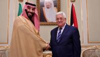 الغارديان: السعودية عرضت على عباس خريطة جديدة لفلسطين