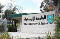 الجامعة الأردنية: لم نستدعِ طالبات للتحقيق