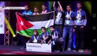 الاردن تفوز بالمركز الثاني في مسابقة الروبوت العالمية المفتوحة