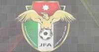 تعديل موعد مباراة نهائي كأس الاردن