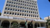 اغلاق مبنى وزارة المالية بسبب كورونا