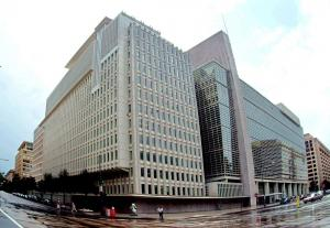 50 مليون دولار قرض من البنك الدولي لإنشاء صندوق الريادة