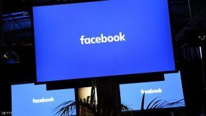أحدث مشاريع فيسبوك ..  غزو التلفزيون