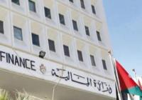 """وزارة المالية: البحث مازال مستمرا حول """"الهايبرد"""""""