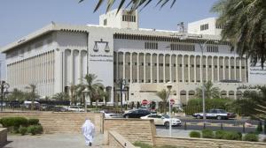 ضبط مخدرات بـ 1.6 مليون دولار داخل السجن المركزي في الكويت