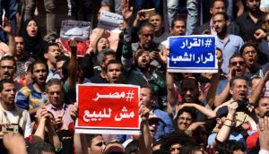 دعوات للتظاهر ضد السيسي ..  والعالم يترقب