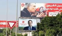 """""""إيكونوميست"""": انتخابات تونس توليفة غريبة من المرشحين ..  وناخبون محبطون"""