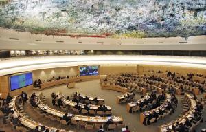 """""""اسرائيل"""" تقلص تواجدها بـ""""حقوق الإنسان"""""""