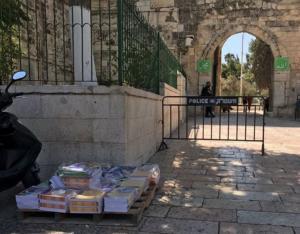 الإحتلال يمنع ادخال المنهاج الفلسطيني لمدرسة بالأقصى