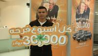 """""""القاهرة عمان"""" يعلن عن الفائز الـ31 بالجائزة النقدية"""