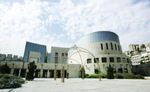 أعضاء مجلس أمانة عمان المعينون من قبل الحكومة (أسماء)