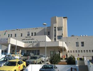 تسرب اشعاعي بمستشفى الأميرة بسمة