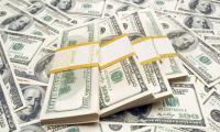 مليار دولار مساعدات للمملكة في 9 أشهر