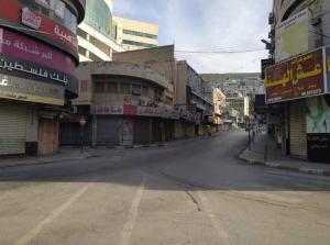 إضراب يعمّ الضفة الغربية (صور)