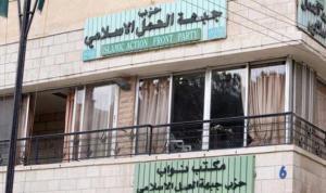 القوائم الأولية لمرشحي حزب جبهة العمل الإسلامي للانتخابات ( أسماء )