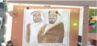"""أول إمرأة سعودية تحقق لقب """"غينيس"""" للأرقام القياسية"""
