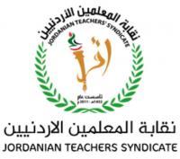 وقف نقل 4 معلمين في لواء ماركا