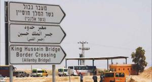 الكيان الصهيوني يحتجز عائلة أردنية على الحدود