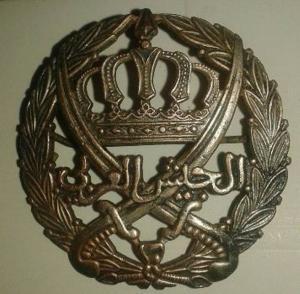 100 ألف دينار لصندوق أسر شهداء الجيش العربي