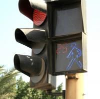 2650 مخالفة قطع إشارة ضوئية
