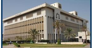 الجنايات الكويتية تؤجل النظر بالإساءة للأردن