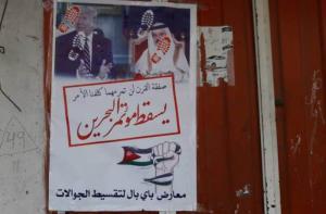 إضراب شامل بغزة ومسيرات بالضفة رفضا لمؤتمر البحرين (صور)