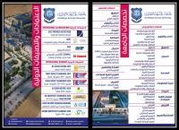 جامعة عمان الأهلية تعلن عن تخصصاتها لدرجتي البكالوريوس والماجستير