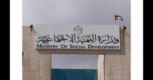 إنشاء وصيانة 200 مسكن للأسر الفقيرة