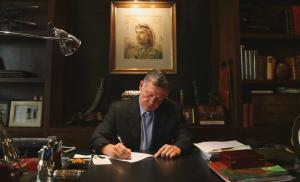 """"""" الإصلاح النيابية"""" : ورقة الملك منسجمة مع مقاصد الشريعة"""