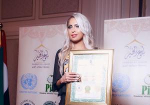 ملكة جمال الاردن سفيرة السلام العالمي للأمم المتحدة